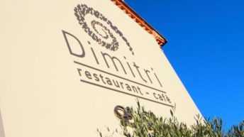 dimitri-restaurant